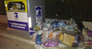 Çöp sorununa çözüm bulunamadı