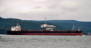 Ham Petrol Gemisi Boğaz'dan geçti