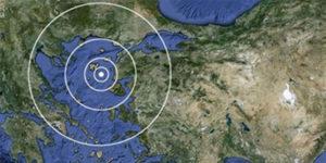 7 büyüklüğündeki depremin ayak sesleri!